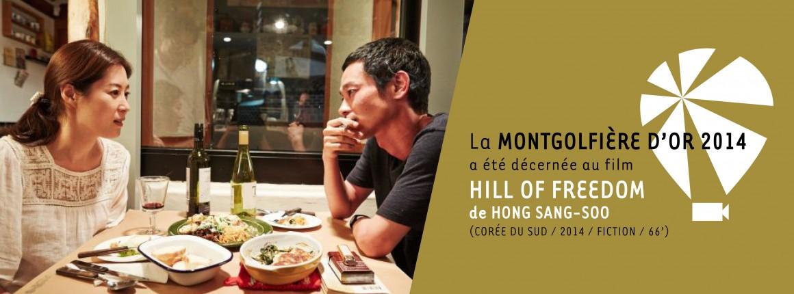 Montgolfière d'Or : HILL OF FREEDOM de Hong Sang-Soo