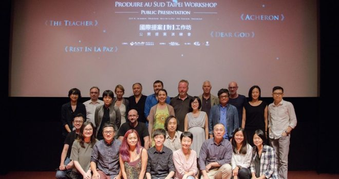 PAS workshop in Taipei 2016