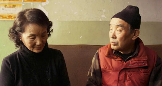 ADDICTED TO LOVE (Chine) - 2010