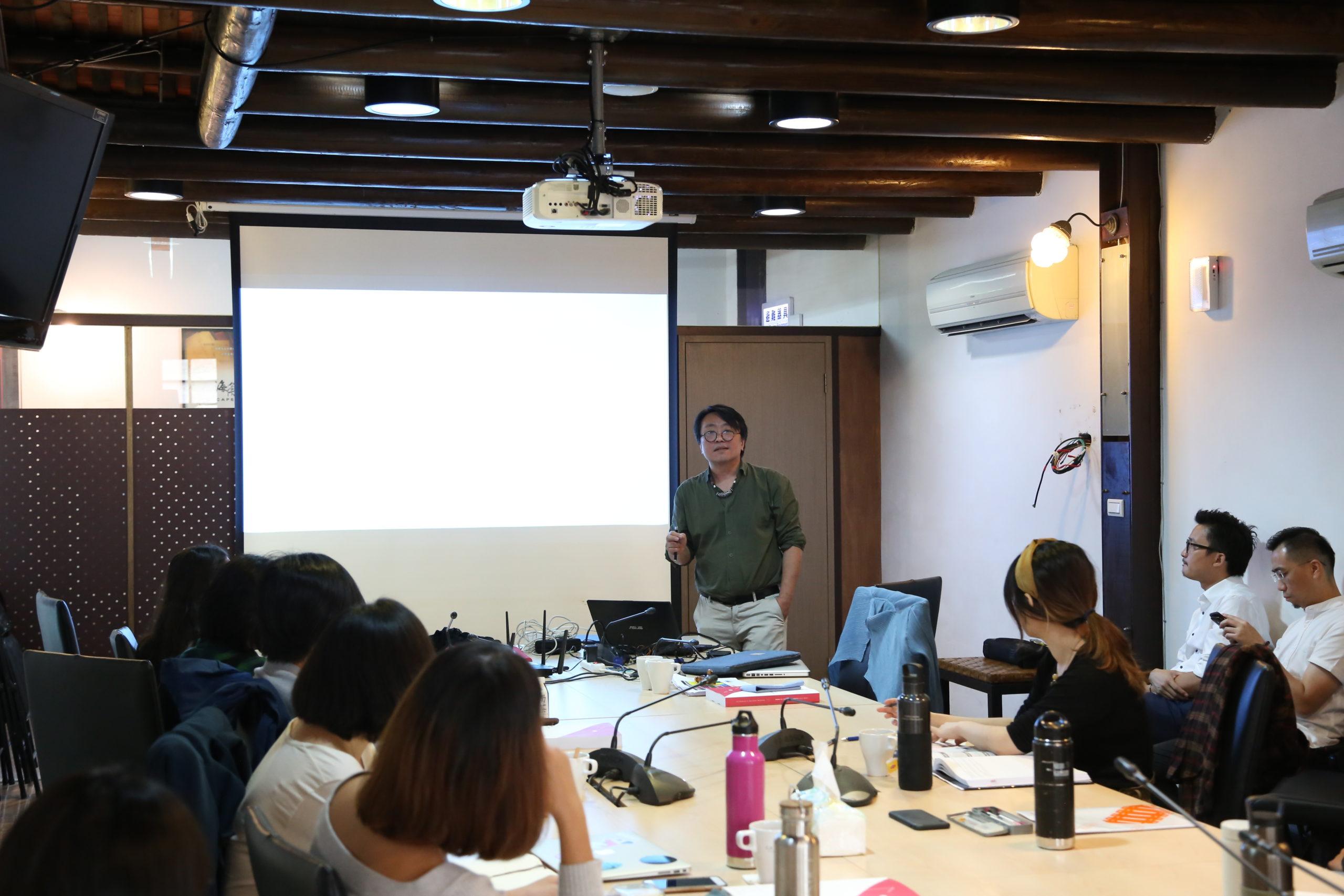 Taipei PAS workshop 2019