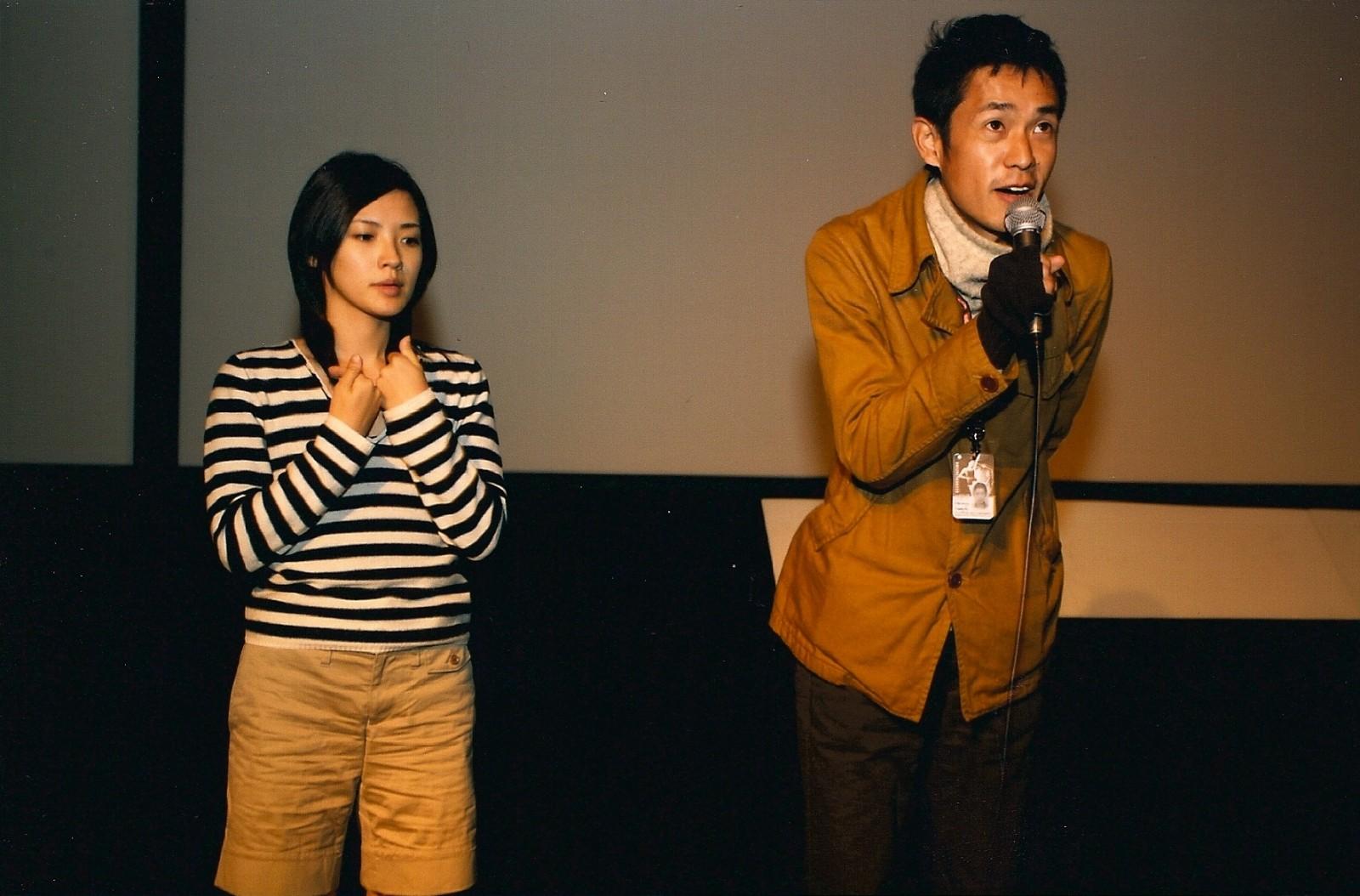 Mari Hoshino, Tomoyuki Furumaya