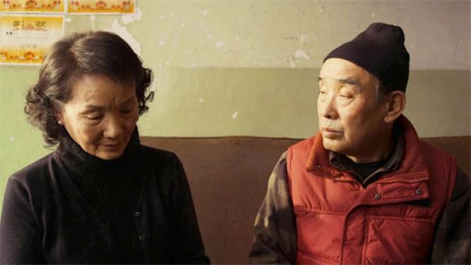 ADDICTED TO LOVE (Chine) - 2010