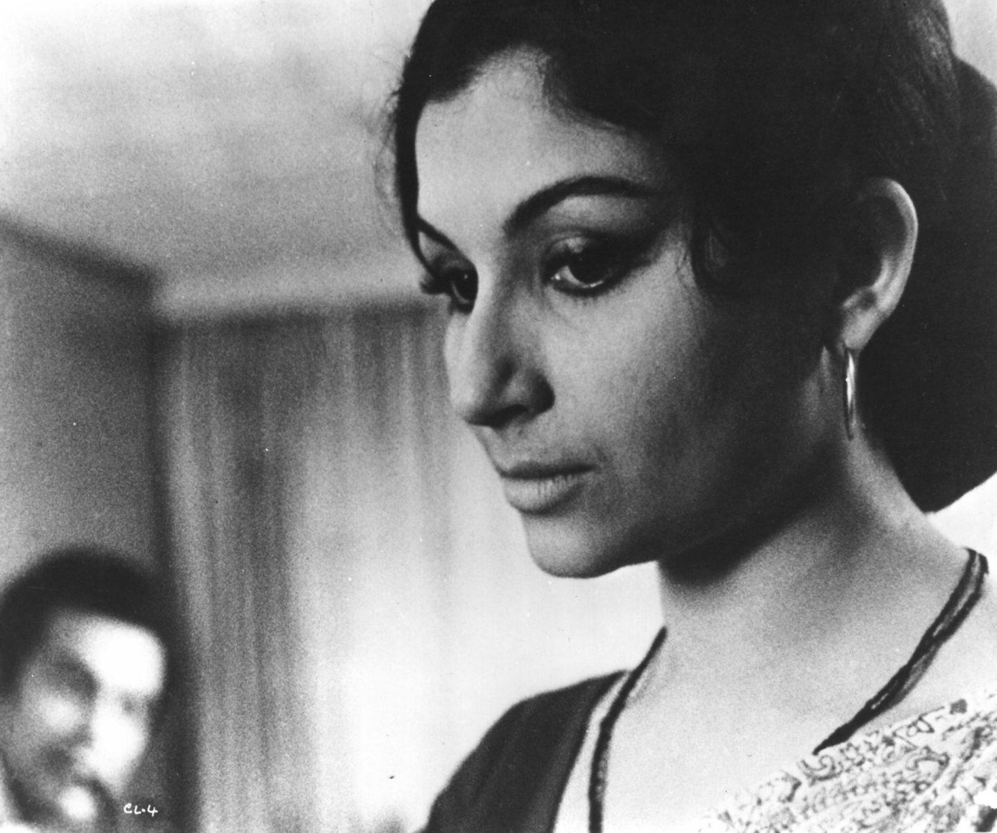 Company Limited de Satyajit Ray (1971)