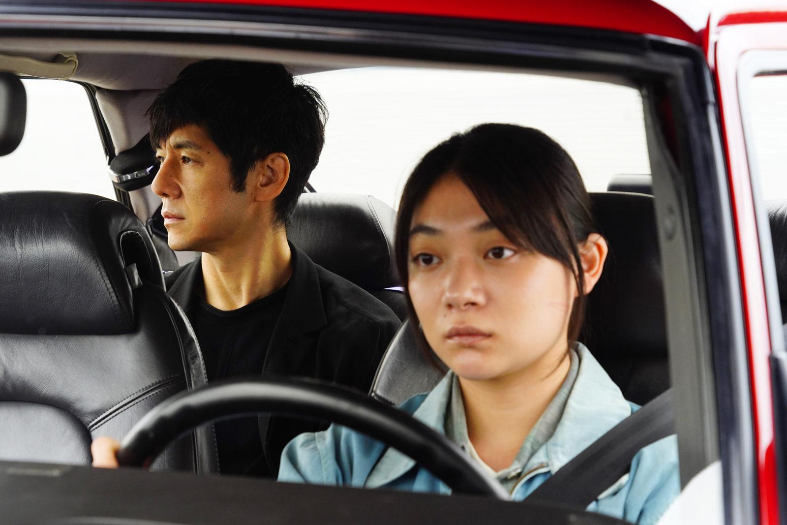 PHO_Drive_My_Car
