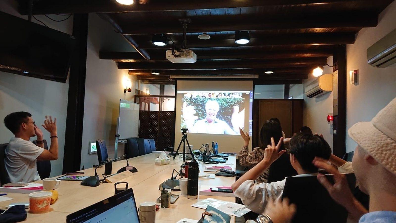 Third stage Taipei PAS workshop - Zoom meeting