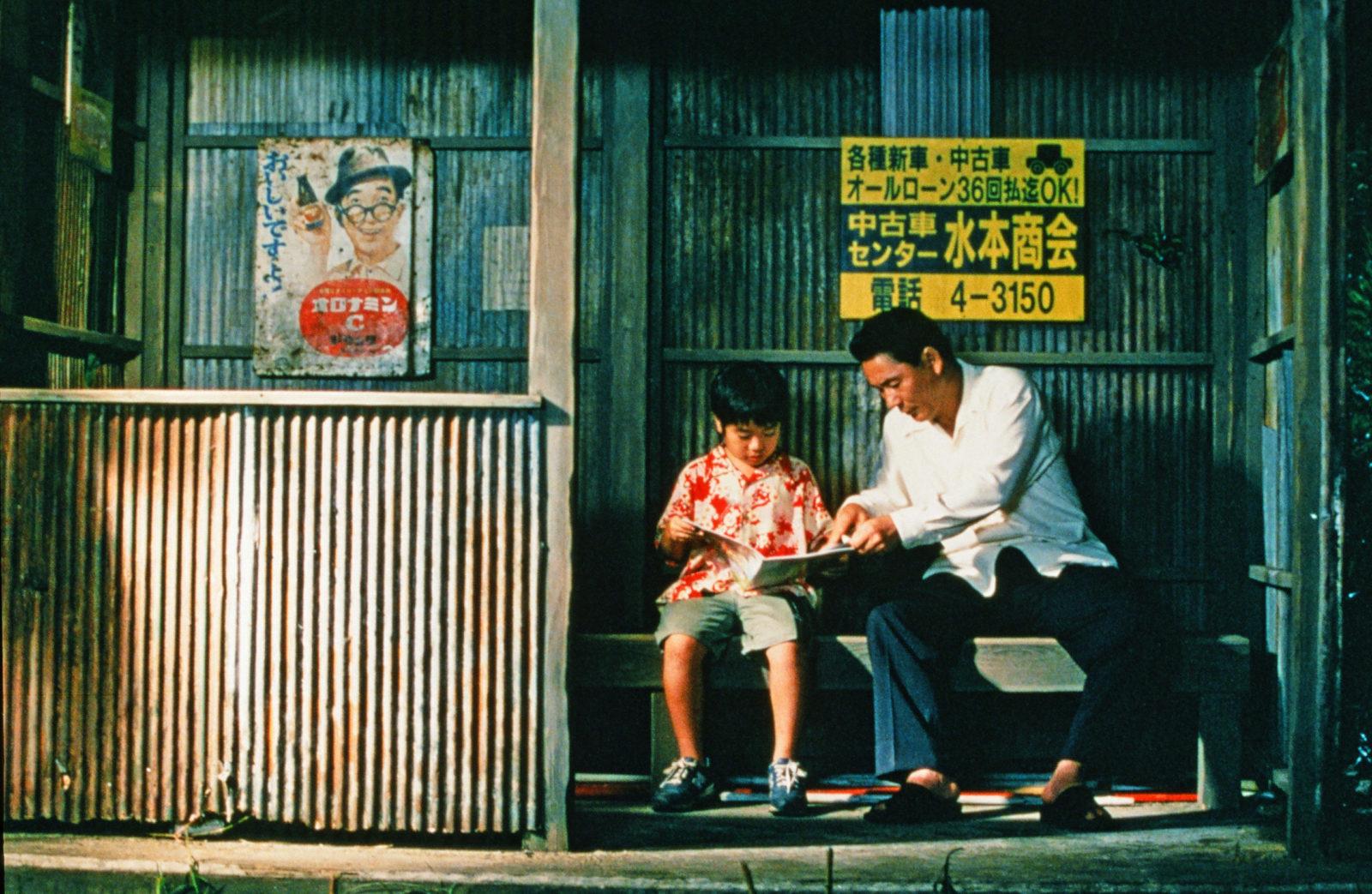 """""""L'été de Kikujiro""""deTakeshi Kitano"""