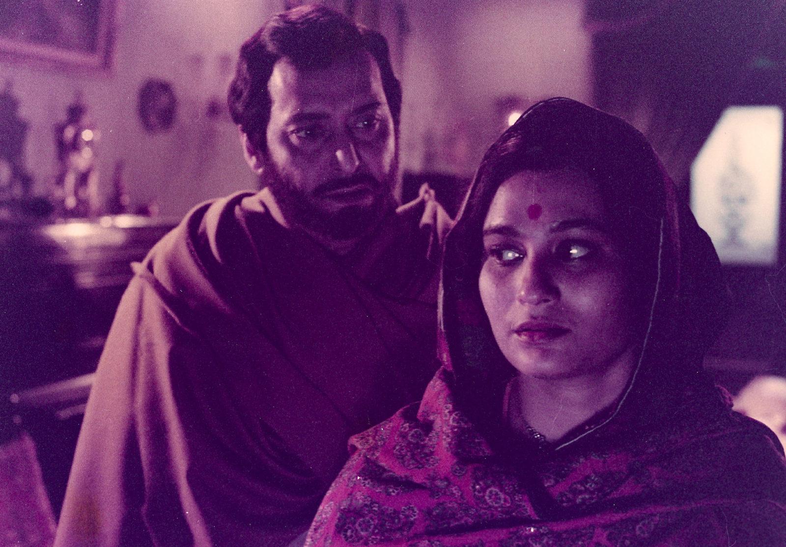 La Maison et le Monde de Satyajit Ray (1984)