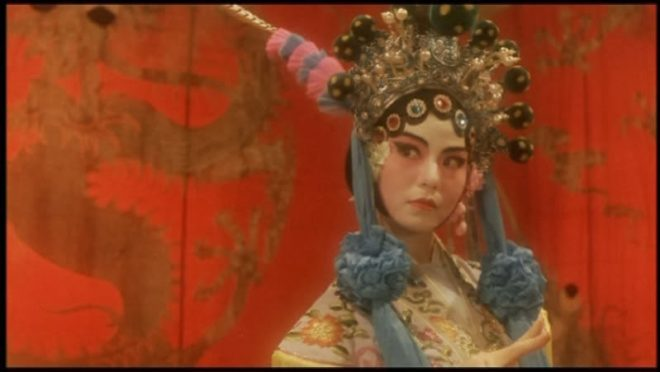 4.03.Peking Opera Blues