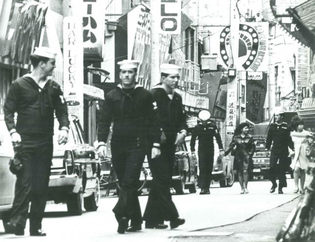 Histoire du Japon 2