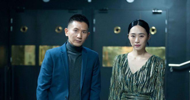 Midi Z et Wu Ke-Xi © CE Blot