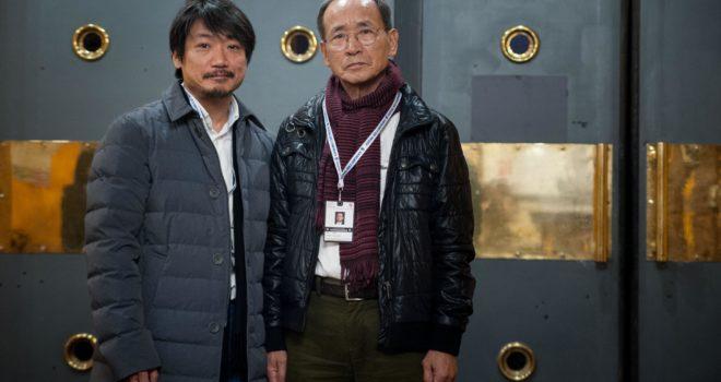 Park Jung Bum et Park Yeong-deog © CE Blot