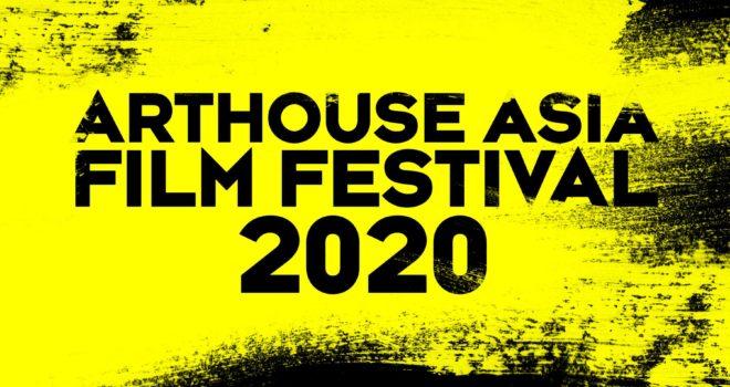 Festival des 3 Continents | CALCUTTA 2020