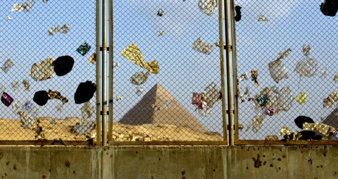 Behind the Sun (Egypt)