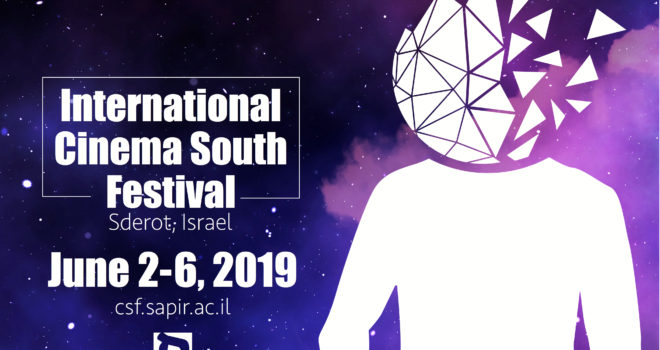 Cinema South Film Festival (Sderot - Israel) : PAS partner since 2014