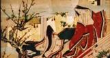A la découverte d'un rouleau illustré – Le Conte de Yamanaka Tokiwa